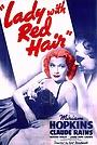 Фильм «Рыжеволосая леди» (1940)