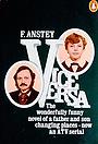 Серіал «Vice Versa» (1981)