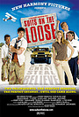 Фільм «Suits on the Loose» (2005)