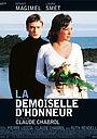 Фильм «Подружка невесты» (2004)