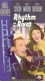 Фильм «Ритм на реке» (1940)