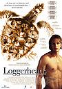 Фільм «Морские черепахи» (2005)