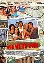Фільм «Наше все» (2005)