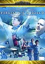 Фільм «Выбор Филдера» (2005)