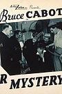 Фільм «Traitor Spy» (1939)