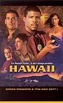 Серіал «Гавайи» (2004)