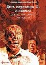 Фільм «День мертвецов 2: Эпидемия» (2005)