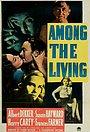 Фільм «Серед живих» (1941)