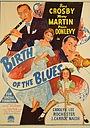 Фильм «Рождение блюза» (1941)