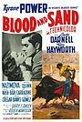 Фильм «Кровь и песок» (1941)