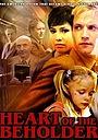 Фильм «Сердце свидетеля» (2005)