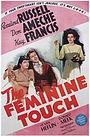 Фильм «Женский подход» (1941)