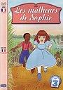 Сериал «Проделки Софи» (1998 – 1999)