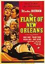 Фільм «Вогонь нового Орлеану» (1941)