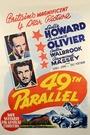 Фильм «49-я параллель» (1941)
