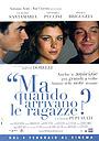 Фільм «Когда же придут девчонки?» (2005)
