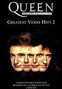 Фільм «Queen: Greatest Video Hits 2» (2003)