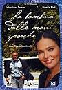 Фільм «Девочка с грязными руками» (2005)