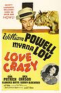 Фільм «Любовное безумие» (1941)