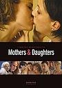 Фільм «Мамы и дочери» (2004)