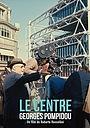 Фильм «Beaubourg, centre d'art et de culture Georges Pompidou» (1977)