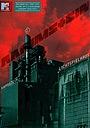 Фильм «Rammstein: Кинотеатр» (2003)