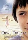 Фільм «Опаловая мечта» (2005)