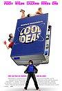 Фільм «Геніальні ідеї» (2006)