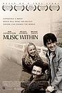 Фільм «Музыка внутри» (2006)