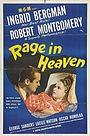 Фільм «Ярость в небесах» (1941)