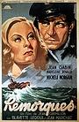Фільм «Буксиры» (1941)