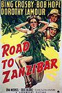 Фильм «Дорога на Занзибар» (1941)