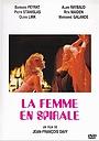 Фільм «Женщина на спирали» (1984)