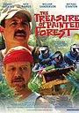 Фильм «Сокровище пейнтбольного леса» (2006)
