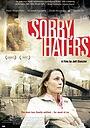 Фильм «Простите, ненавистники» (2005)