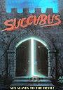 Фільм «Succubus» (1987)