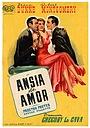 Фільм «Незаконченный бизнес» (1941)