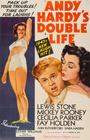 Фильм «Двойная жизнь Энди Харди» (1942)