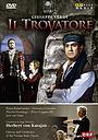 Фільм «Трубадур» (1978)