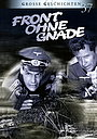 Сериал «Фронт без пощады» (1984)