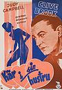 Фільм «Breach of Promise» (1942)