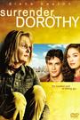 Фільм «Капитуляция Дороти» (2006)