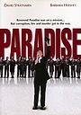 Фильм «Рай» (2004)