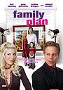 Фильм «Семейный план» (2005)