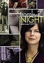 Фільм «Из ночи» (2006)