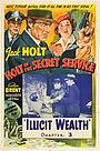 Фільм «Секретный агент Холт» (1941)