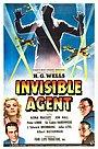 Фільм «Невидимый агент» (1942)