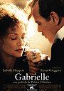 Фильм «Габриель» (2005)