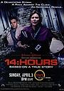 Фильм «14 часов» (2005)