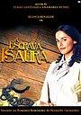 Сериал «Рабыня Изаура» (2004 – 2005)